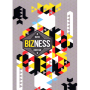 Bizness Por:Bizau y Vanishing Inc./DESCARGA DE VIDEO