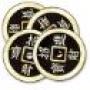 El Sueño Del Avaro (Monedas Chinas/Doble Cara)
