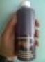 Sangre Artificial Líquida 250 ml.