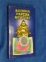 El Misterio De Los Papeles de Buddha