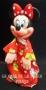 Marioneta Mimí Mouse