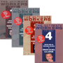 Michael Close Workers(Vols. 1 a 4)/DESCARGA DE VIDEO