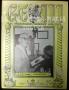 Revista Genii Vol 48, No.6 Jun.1984-S.H.Sharpe