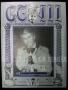 Revista Genii Vol.48 No.9 Sept.1984