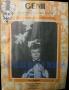 Revista Genii Vol 46, No.9 Sept.1982-Stan Kramien
