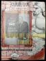 Revista Genii Vol 50, No.2 Ago.1986-Obie O Brien