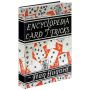 The Encyclopedia of Card Tricks Por:Hugard/DESCARGA DE LIBRO