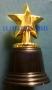 Trofeo Estrella de Oro