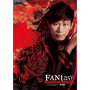 FANtasy Por: Po Cheng Lai