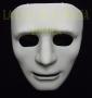 Máscara/Careta Blanca