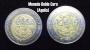 Moneda Doble Cara (De $5 AGUILA)