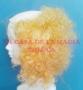 Peluca China Afro Con Calva-Guero